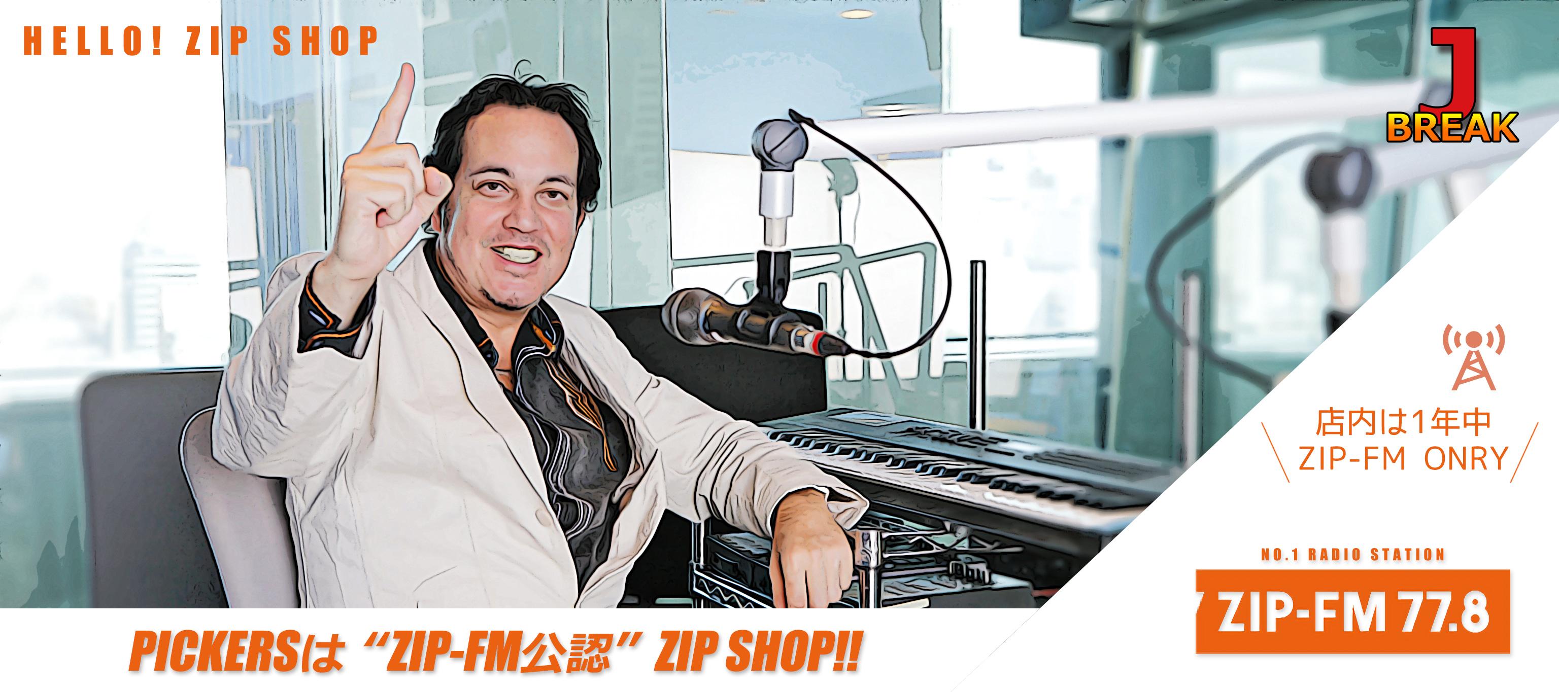 ZIP-SHOP